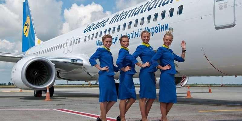 МАУ закрила продаж квитків на всі міжнародні рейси