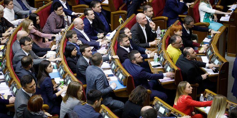 Коли у парламенті з'явиться закон про всеукраїнський референдум