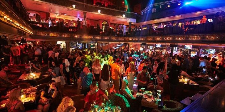 Столична влада не дозволяла відкривати нічні клуби та інші розважальні заклади