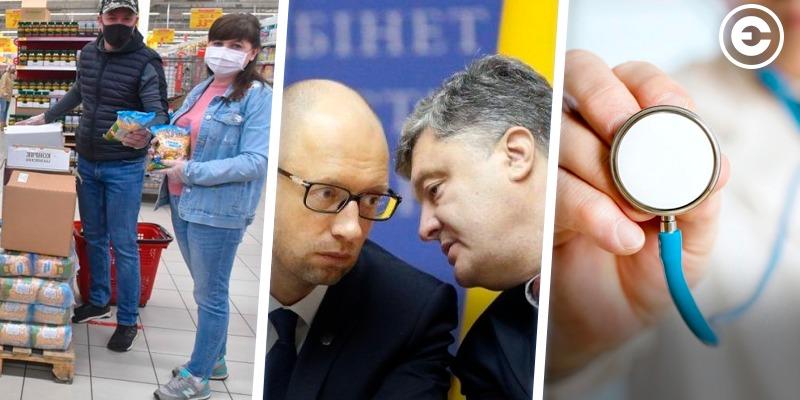 Найголовніше за день: запрацювало держрегулювання цін, допит Порошенка і Яценюка у справі про втрату Криму, зміна тарифів на медичні послуги