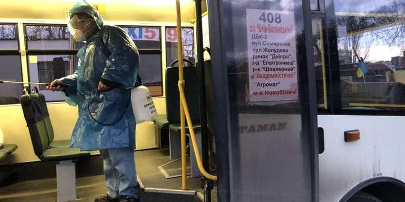 Зеленський запропонував запустити громадський транспорт