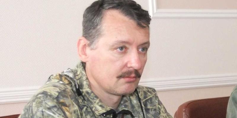 Інтерв'ю Гордона з Гіркіним: СБУ проведе перевірку
