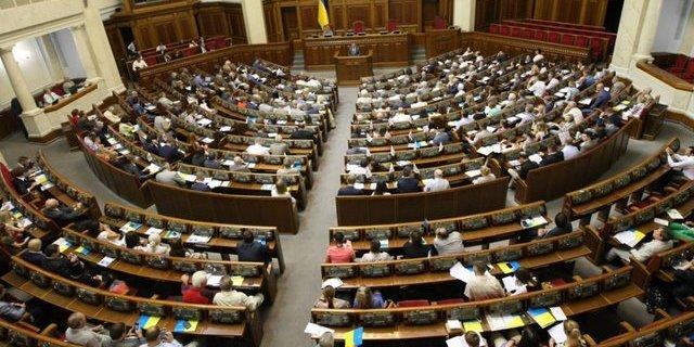 Рада розблокувала підписання «антиколомойського закону»: усі подробиці
