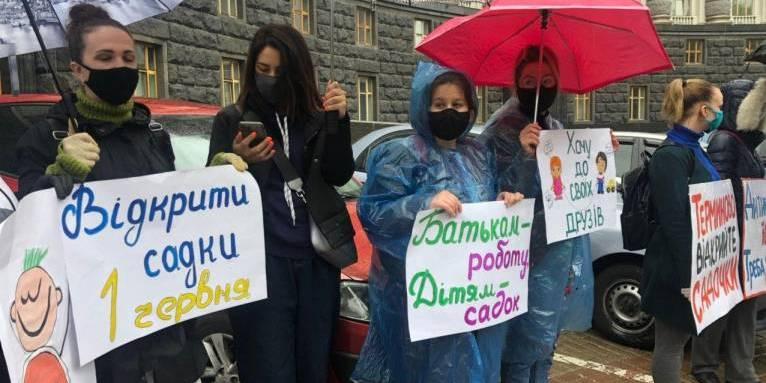 Кияни мітингують, вимагаючи від Кабміну відкрити дитячі садки