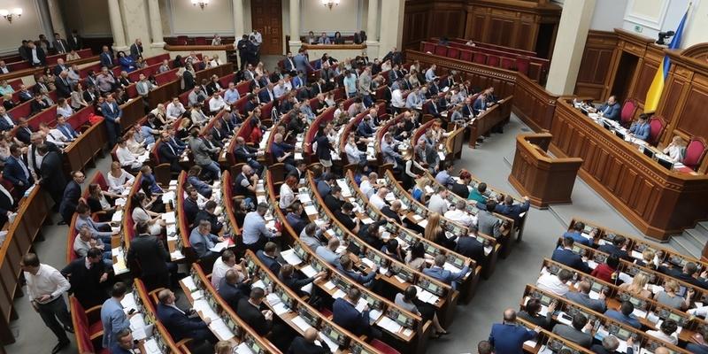 Рада зі скандалом затвердила закон про банківські послуги для «Укрпошти»