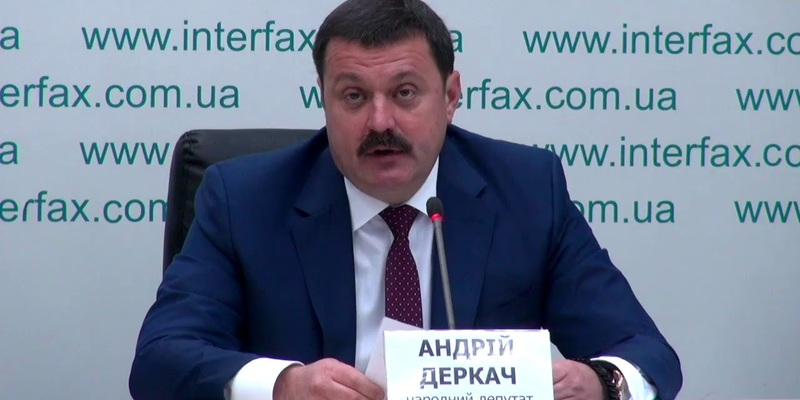 Плівки Деркача: Порошенко хвалився Байдену підйомом тарифів більше вимог МВФ