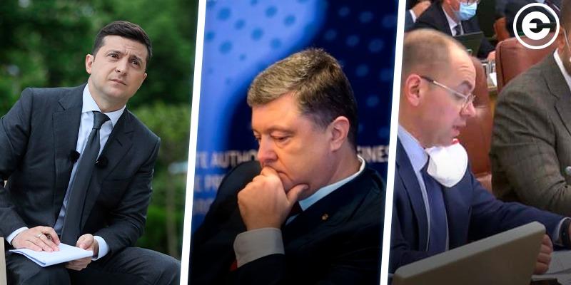Найголовніше за день: прес-конференція Володимира Зеленського, звинувачення Порошенка у державній зраді, запровадження адаптивного карантину до 22 червня