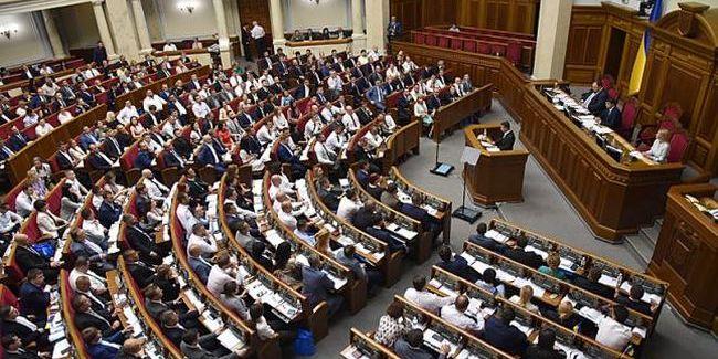 Фінансування вищих органів влади в Україні у 2014-2020 рр. (інфографіка)