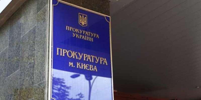 Начальниця відділення банку вивела з рахунків клієнтів 1 мільйон гривень