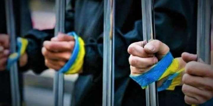 МЗС запускає платформу для координації міжнародних дій зі звільнення політв'язнів