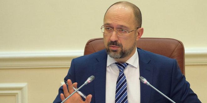 Шмигаль заявив про розподіл Мінекоенерго
