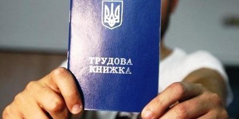 В Україні зросла конкуренція за робочі місця