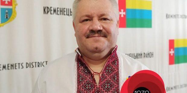 У Тернопільській області від коронавірусу помер голова райради