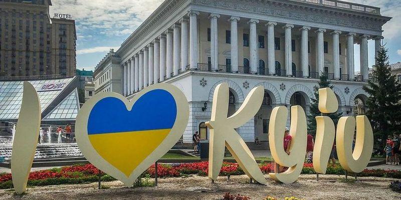 День Києва 31 травня відзначатимуть у телеформаті