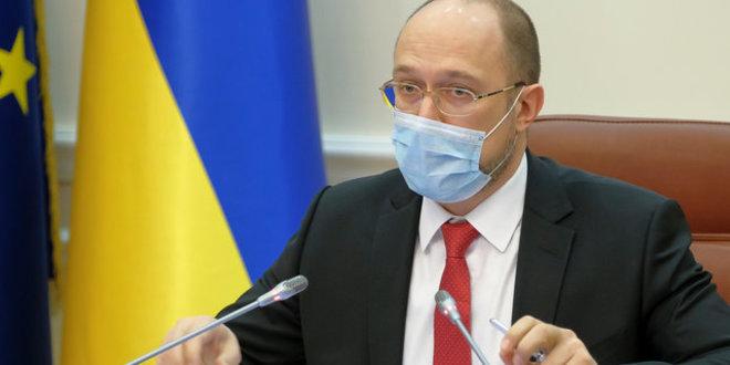 Шмигаль оголосив про відмову від імпорту і нову програму підтримки бізнесу
