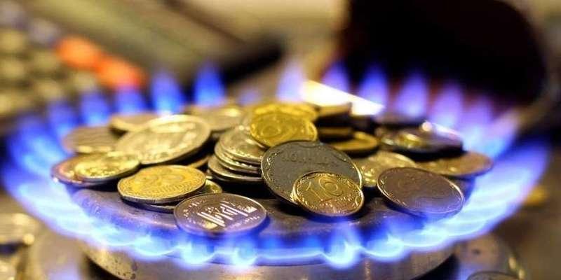 У Нафтогазі прогнозують рекордну ціну на газ влітку