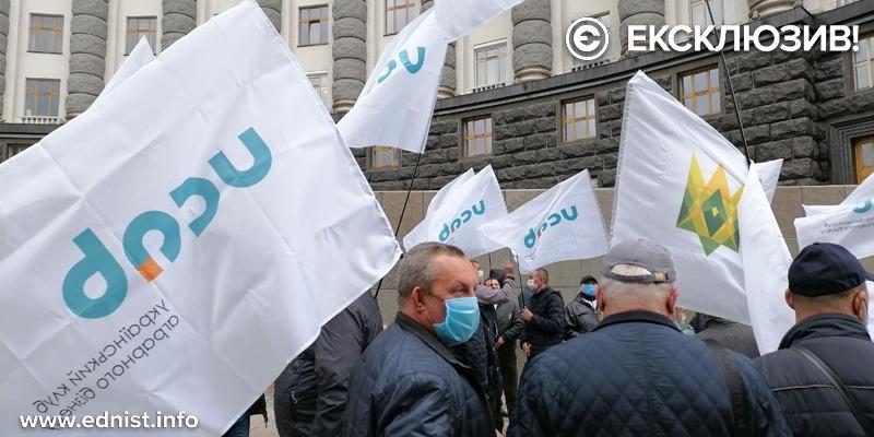 Протест аграріїв в Києві. Пряма трансляція