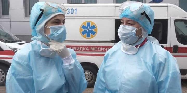 У Львові 90 медпрацівників захворіли на коронавірус