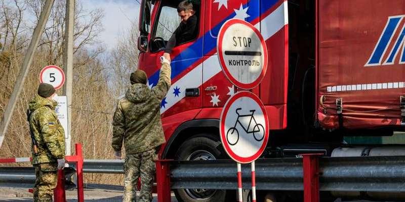 Україна готова до масового відкриття пунктів пропуску через кордон