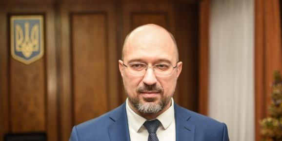 Коли і як Україна отримає транш від МВФ, - прем'єр