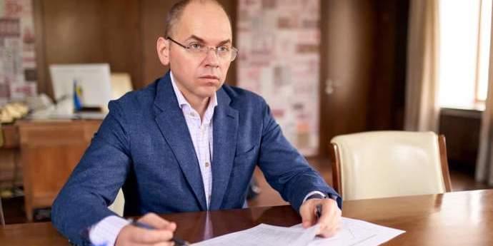 В Україні розпочали тестування на антитіла до коронавірусу — Степанов