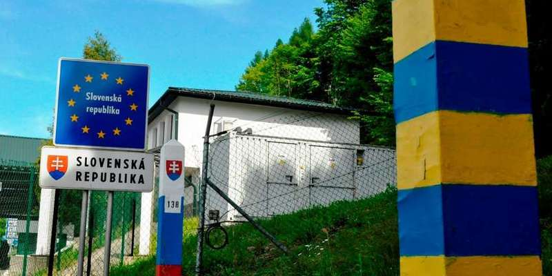 Україна відновлює роботу на кордоні зі Словаччиною: які пункти відкриються з 1 червня