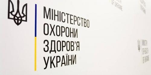 В Україні 23672 лабораторно підтверджені випадки COVID-19, з них 708 летальних, 9538 пацієнтів одужало