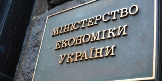 В Мінекономіки планують запровадити заходи для підтримки українських виробників