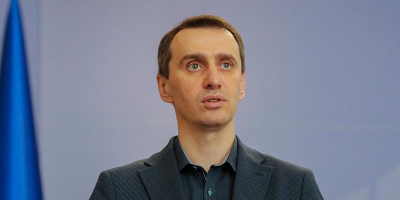 Україна не буде розроблювати свою вакцину від коронавірусу